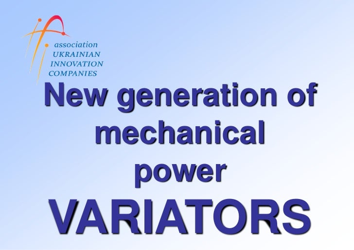 New generation of  mechanical     powerVARIATORS