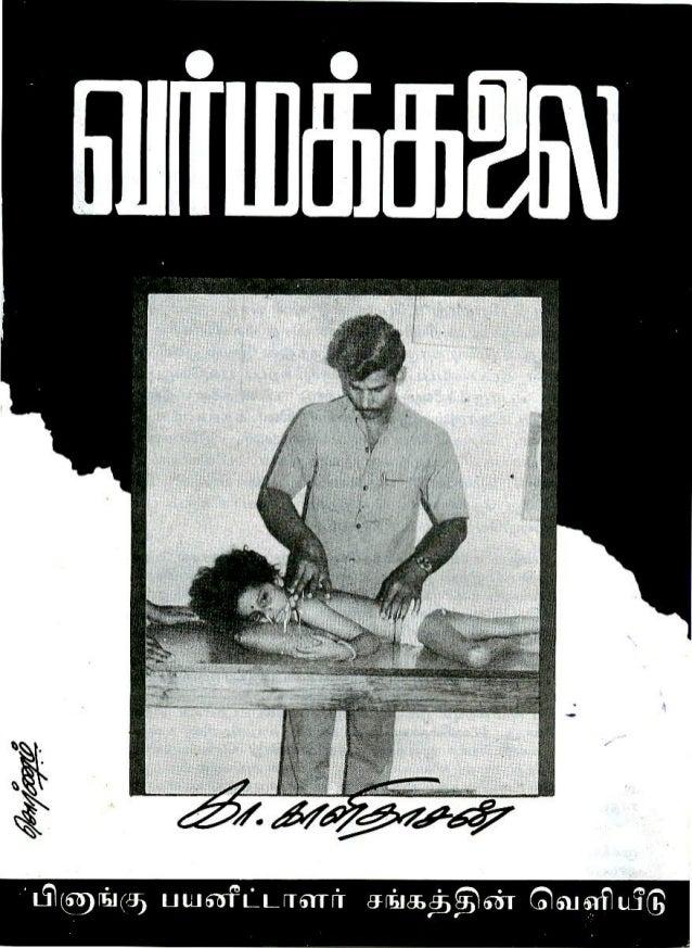 FREE E BOOKS - www.thamizham.net - TM2371 / March 2011