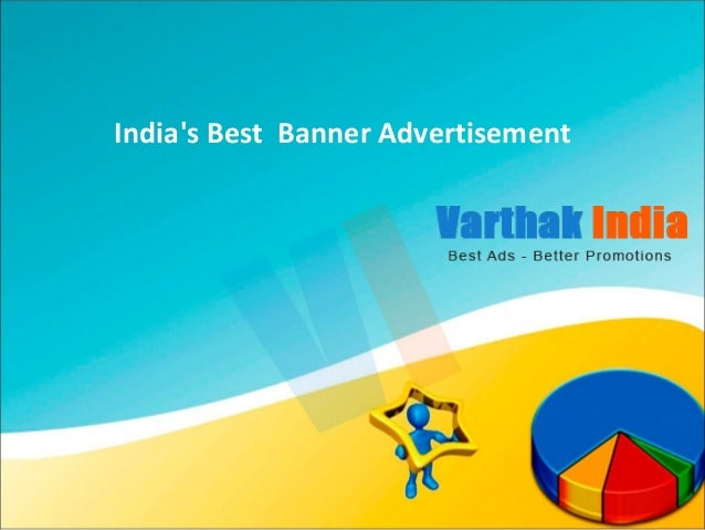 India's Best Banner Advertisement