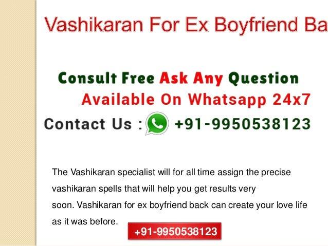 Vashikaran For Control A Lady | Islamic Love marriage specialist | +91-9950538123 Slide 2