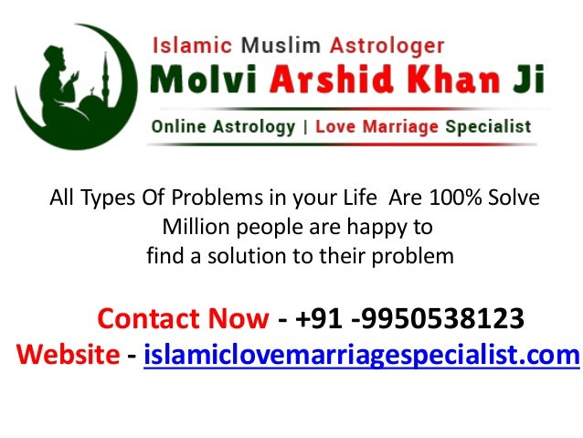 Contact Now - +91 -9950538123 Website - islamiclovemarriagespecialist.com All Types Of Problems in your Life Are 100% Solv...