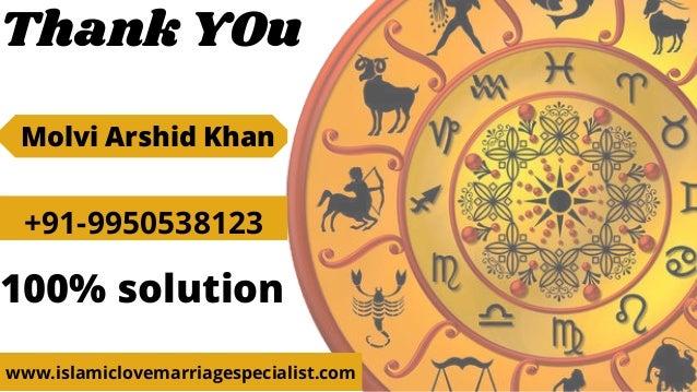 Vashikaran For Husband  Vashikaran Mantra For Husband +91-9950538123