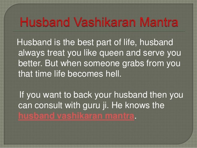 Guru ji is the expert in Black magic spell for love. He can get back your love by black magic.