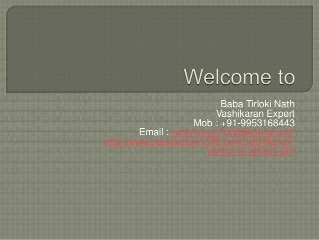 Baba Tirloki Nath Vashikaran Expert Mob : +91-9953168443 Email : vashikaran1008@gmail.com http://www.vashikaran1008.com/va...