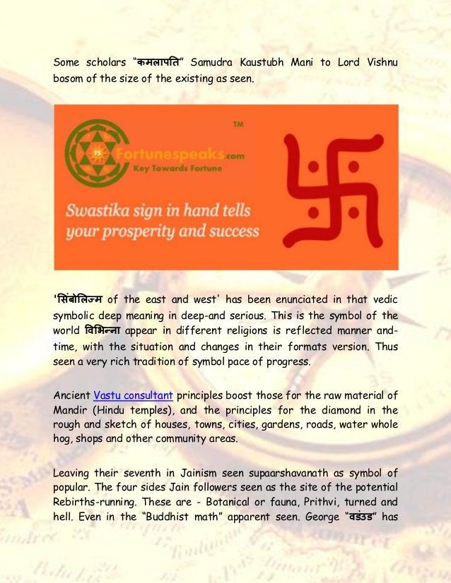 Vastu Tips For House The Relation Of Swastika And Vastushastra