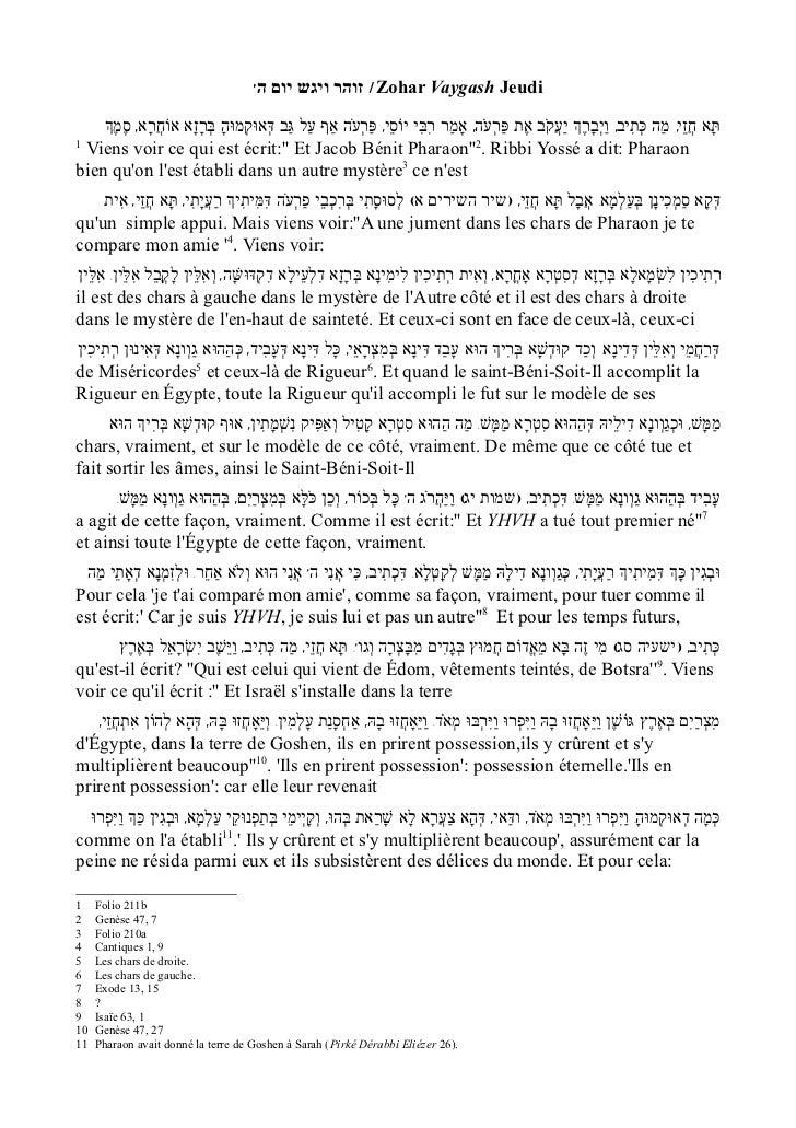 w זוהר ויגש יום הqZohar Vaygash Jeudi    תָּא חֲזֵי מַה כְּתִיב וַיְבָרְֶך יַעֲק ֹב אֶת פַּרְע ֹה אָמַר רִבִּי יוֹסֵי פַּרְע ֹ...