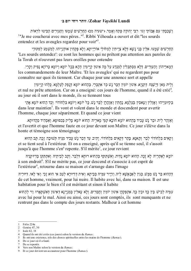 w זוהר ויחי יום בqZohar Vayékhi Lundi       // רִבִּי י ְהוּדָה פָּתַח וְאָמַר ) ישעיה מב( הַחֵרְשִׁים שְׁמָעוּ והַעִוְרִים הַ...