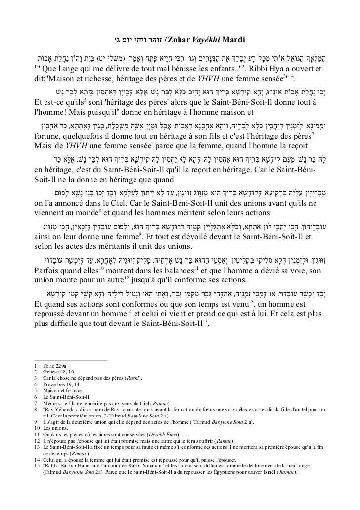 w זוהר ויחי יום גqZohar Vayékhi Mardi/ רִבִּי חִיּ ָיא פָּתַח וְאָמַר )משלי יט( בּי ִת וָהוֹן נַחֲלַת אָבוֹתwהמַּלְאָָך הַגּוֹאֵ...