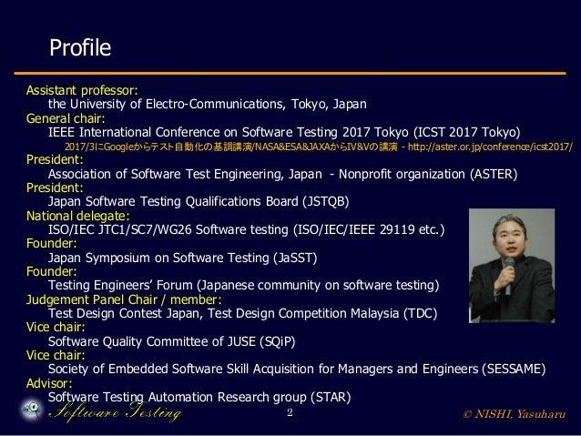 QAアーキテクチャの設計による説明責任の高いテスト・品質保証 Slide 2