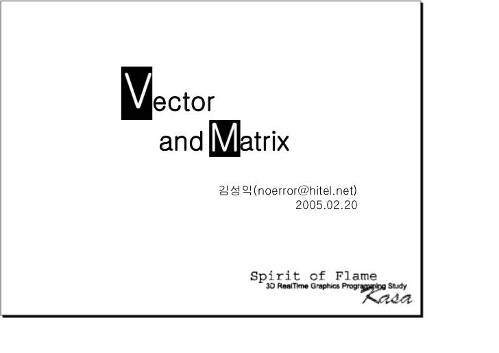 Vector  and   Matrix         김성익(noerror@hitel.net)                    2005.02.20