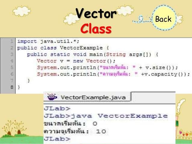Function Java Vector Class