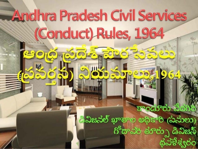 Andhra Pradesh Civil Services (Conduct) Rules, 1964
