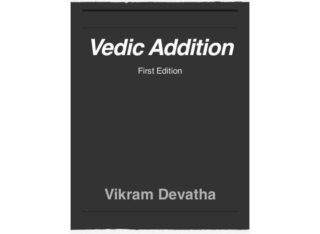 Vikram Devatha First Edition Vedic Addition