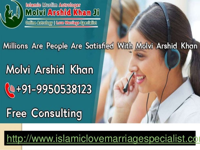 Vedic Astrology Specialist  Astrologer Molvi Arshid Khan