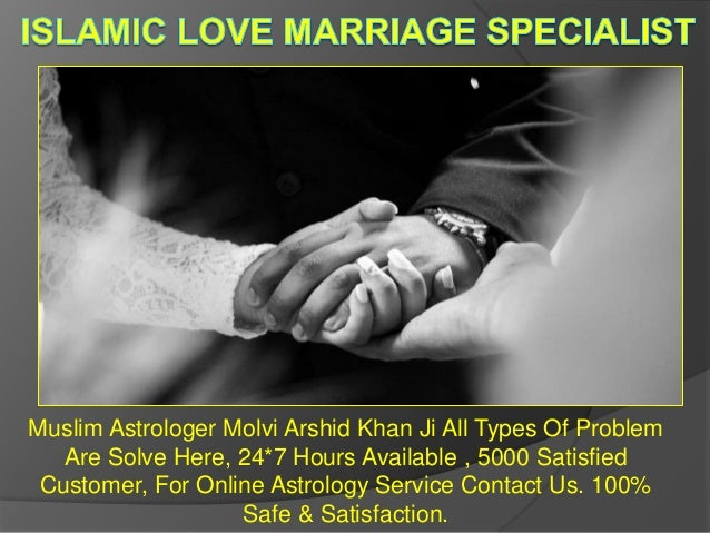 Muslim Astrologer Molvi Arshid Khan Ji All Types Of Problem Are Solve Here, 24*7 Hours Available , 5000 Satisfied Customer...