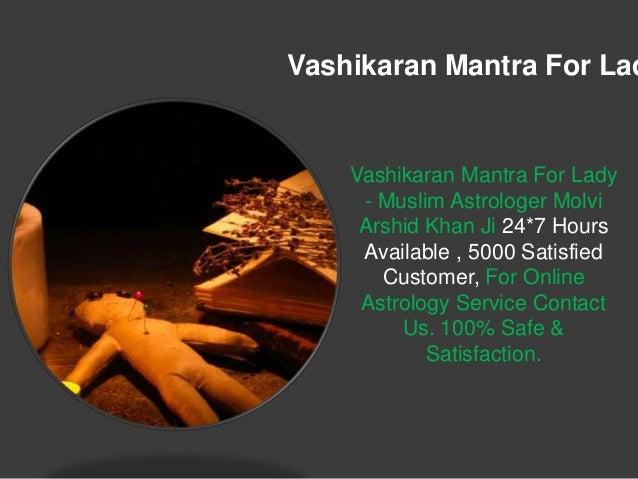 Vashikaran Mantra For Lad Vashikaran Mantra For Lady - Muslim Astrologer Molvi Arshid Khan Ji 24*7 Hours Available , 5000 ...