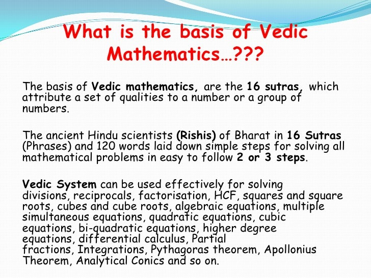 SUTRAS OF VEDIC MATHS DOWNLOAD