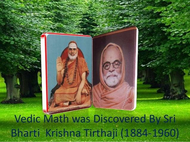 Vedic mathematics by shankaracharya