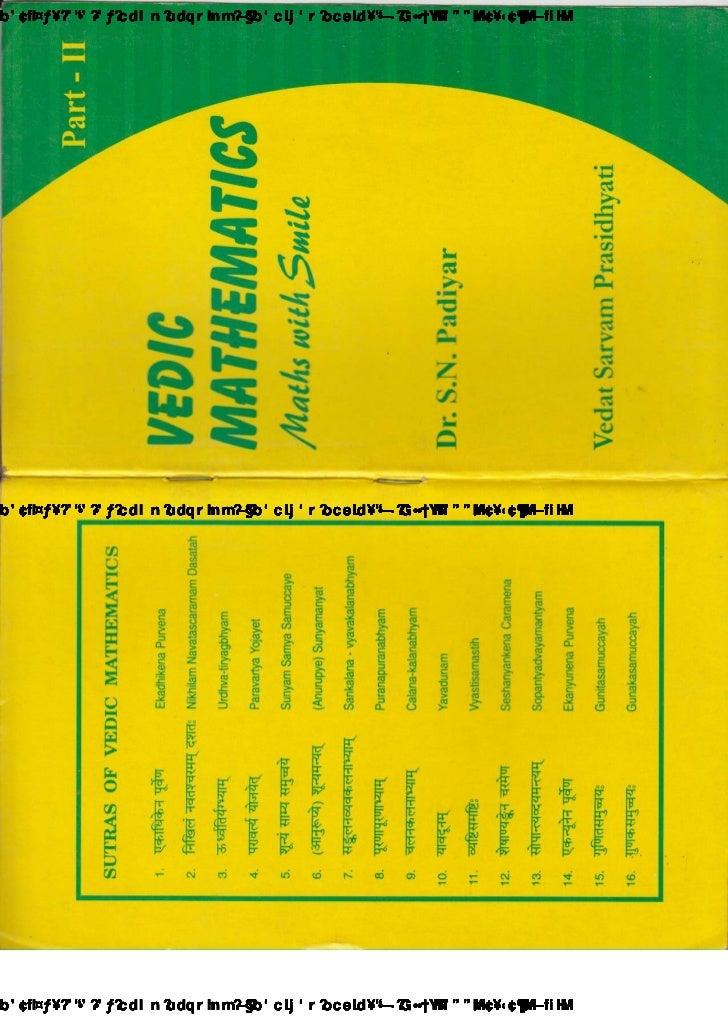 Book vedic pdf math
