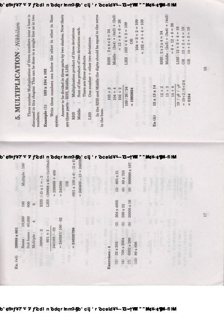 Vedic maths book II