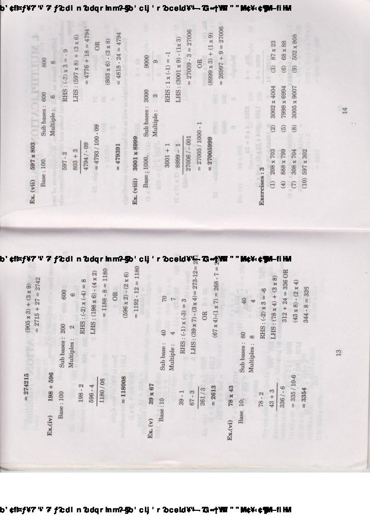 Maths Books For Pdf