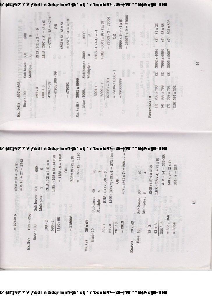 vedic maths shortcuts pdf