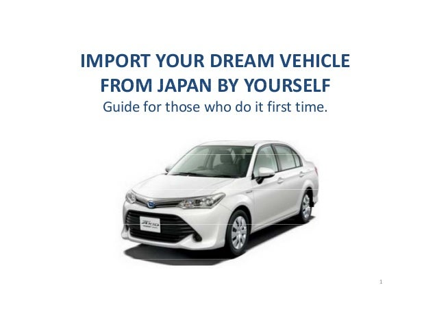 Vehicle import guide