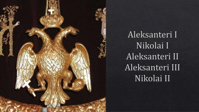 Venäjän Keisarit