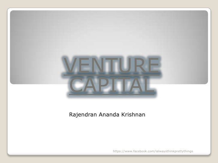 Venture capital - 웹