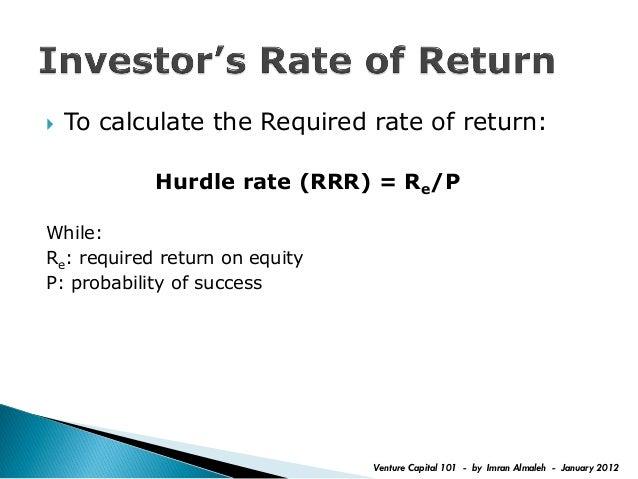 discount formula