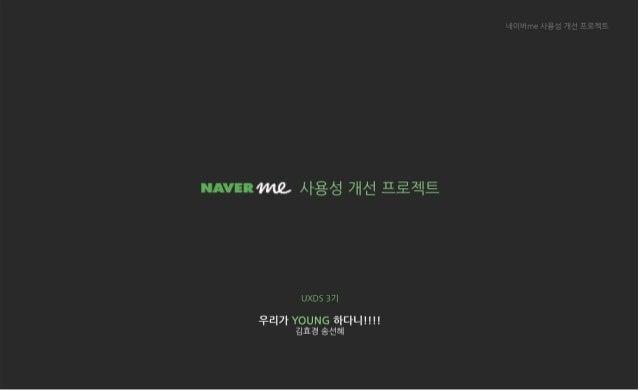 김효경, 23  디지털콘텐츠학과  송선혜, 23  미디어학부