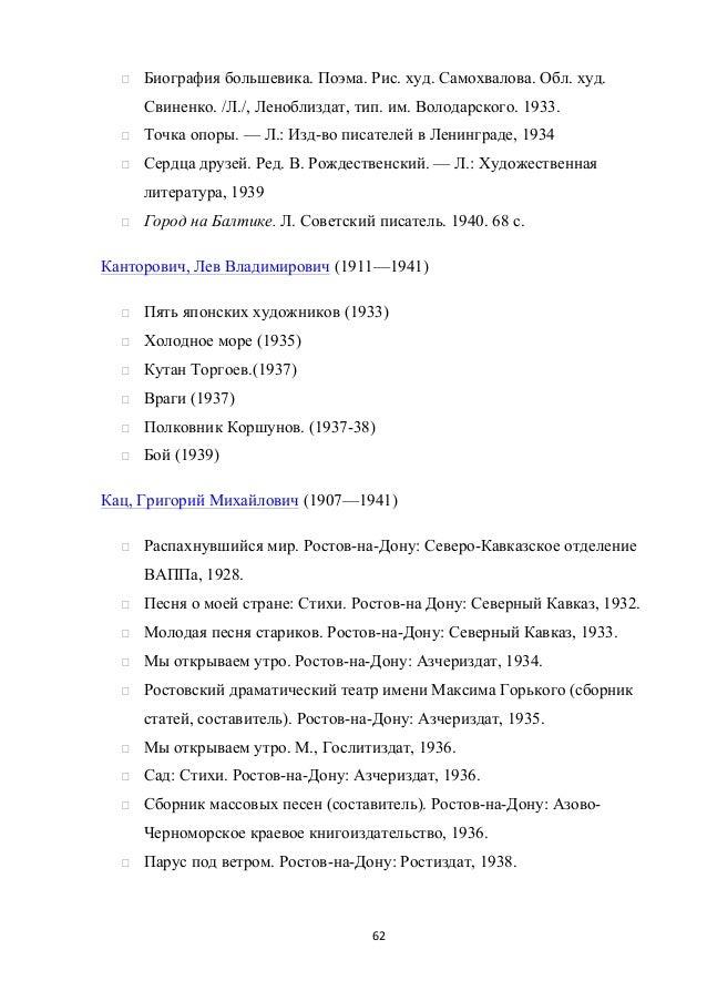 Общественное достояние. Произведения и авторы, работы которых переходят в режим общественного достояния с 2016 года