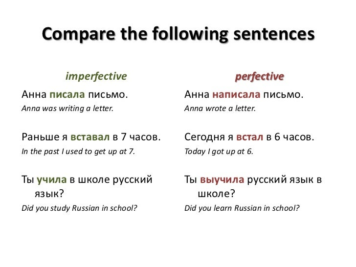 Verb Pairs As Russian