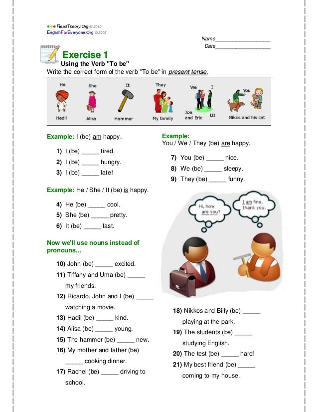 Verb To Be Exercises. Abril
