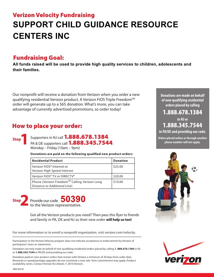 verizon velocity fundraising support child guidance resource centers inc fundraising goal all funds raised will