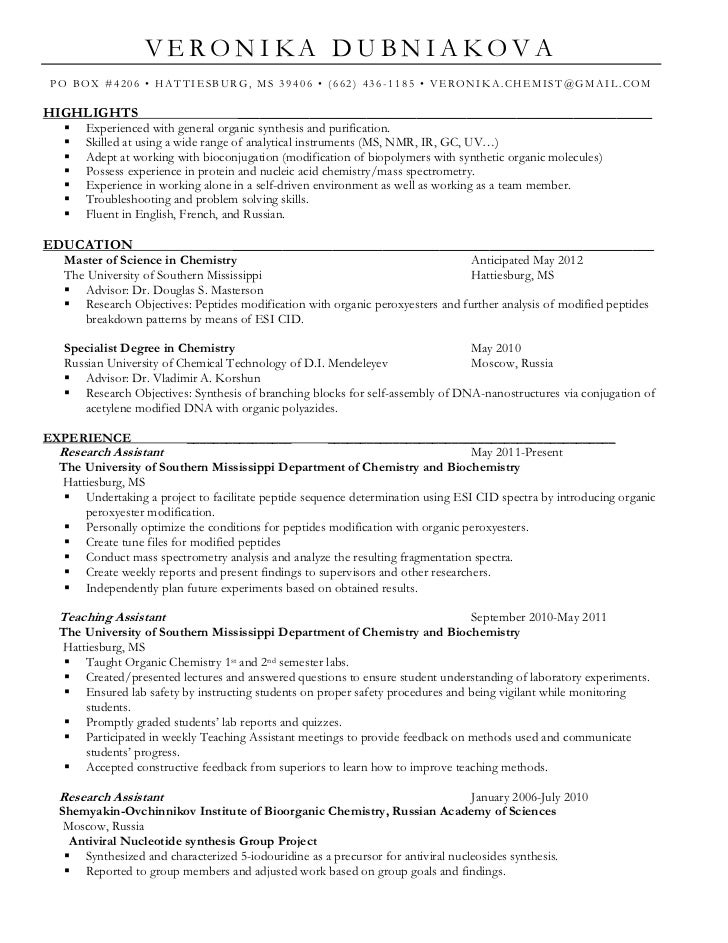 Wonderful Resume. VERONIKA DUBNIAKOVAPO BOX #4206 U2022 HATTIESBURG, MS 39406 U2022 (662)  436  ... Throughout Nuclear Medicine Technologist Resume