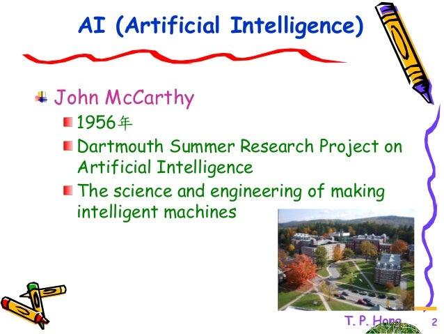 [台灣人工智慧學校] 人工智慧技術發展與應用 Slide 2