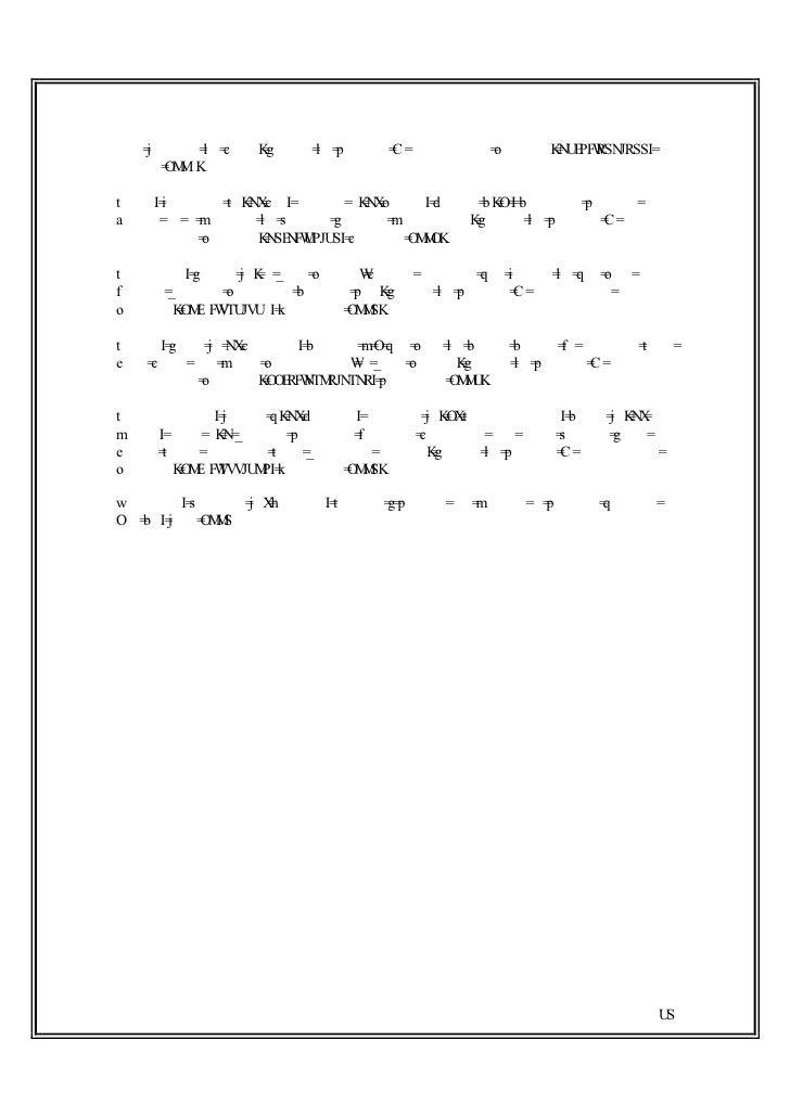 Vertical masterytrainingguide (1)