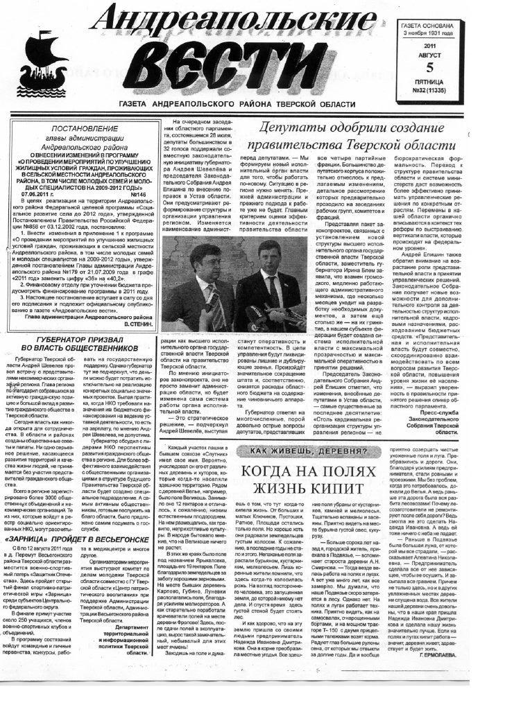 Vesti5