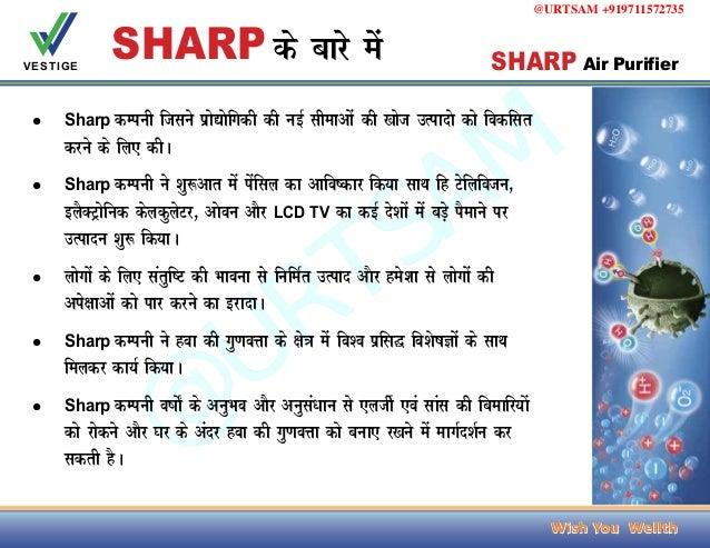 Vestige Marketing Success Business Plan in Hindi    Free Download PDF…