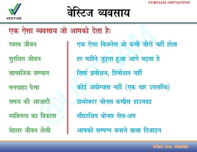 Business Ideas In Hindi   कमाई हेतु 44 बेहतरीन बिज़नेस आइडियाज