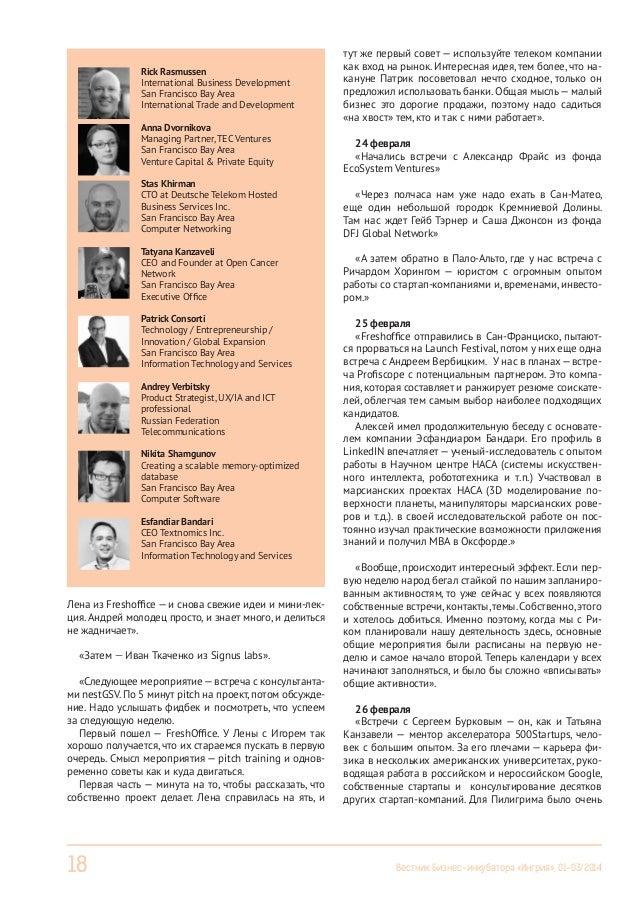 Fellows Directory, Kauffman Fellows