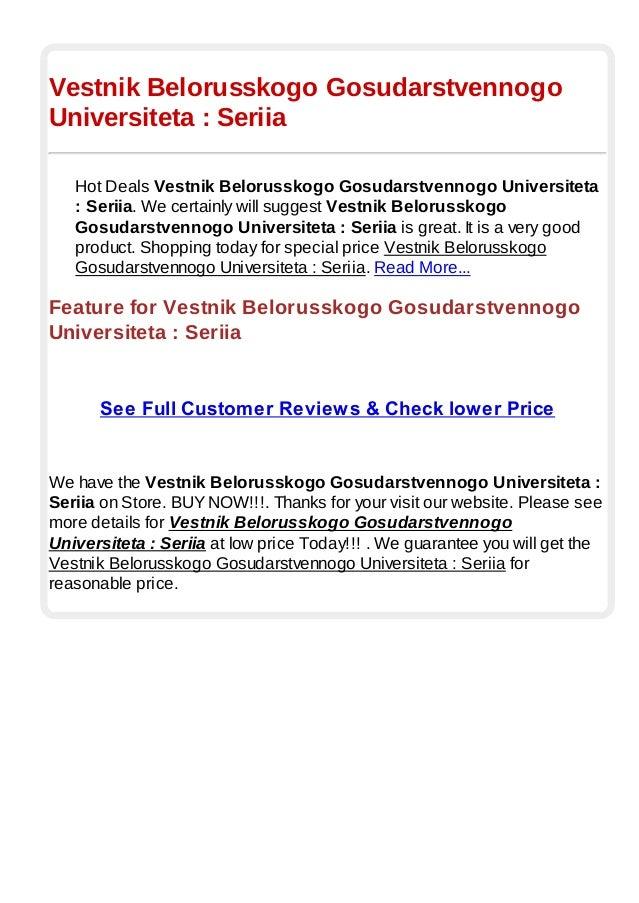Vestnik Belorusskogo GosudarstvennogoUniversiteta : SeriiaHot Deals Vestnik Belorusskogo Gosudarstvennogo Universiteta: Se...