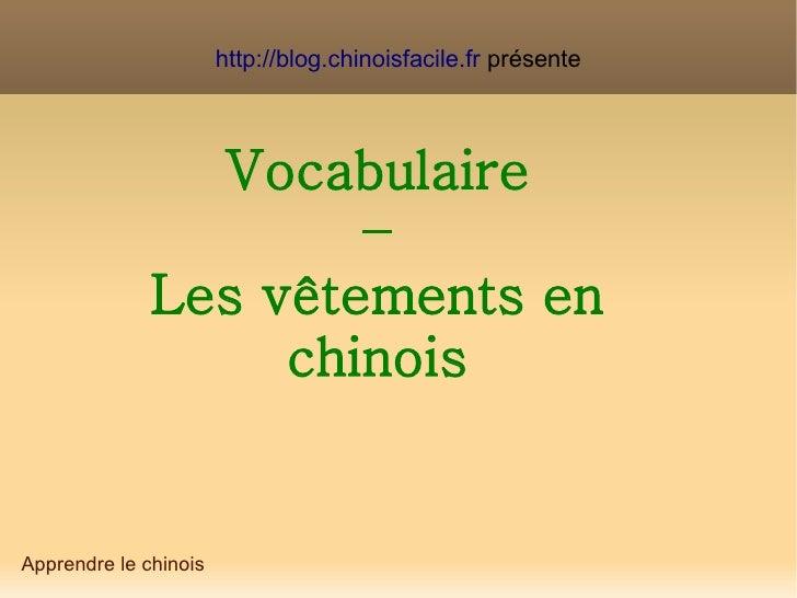 http://blog.chinoisfacile.fr présente                Vocabulaire                      –              Les vêtements en     ...