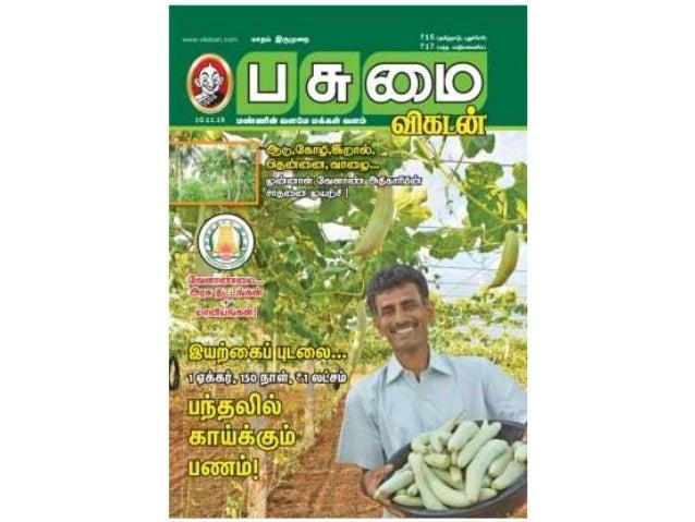 Veterinary Magazines Advertising In India
