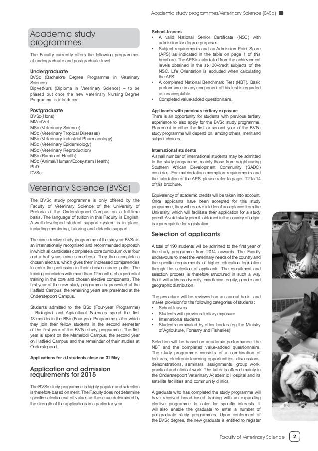 Faculty of Veterinary Science/Veterinary science 2014 (1)