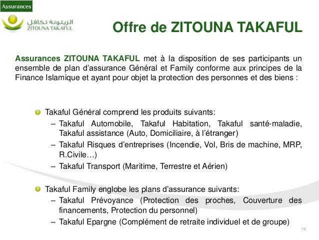 15 Agence Centrale Siège Chef de Bureau Tunis 1 : JAMILA HADJ SALAH Tél. : 71 19 80 80 - 29 29 80 80 Mobile : 29 29 81 17 ...