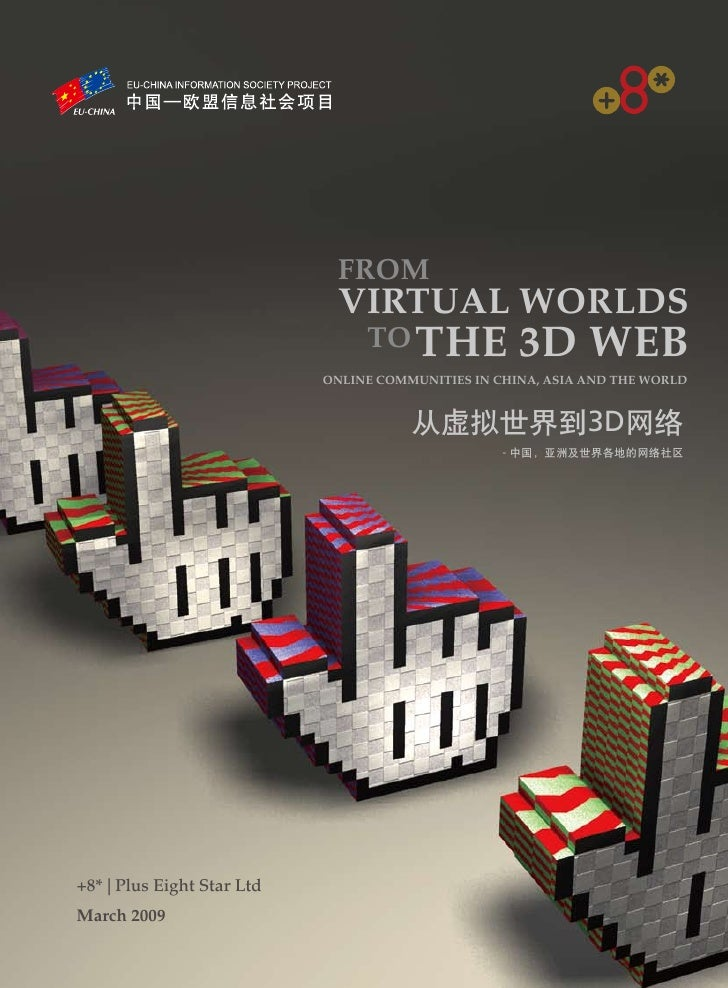 FROM                              VIRTUAL WORLDS                      EU-CHINA                                   TO THE   ...