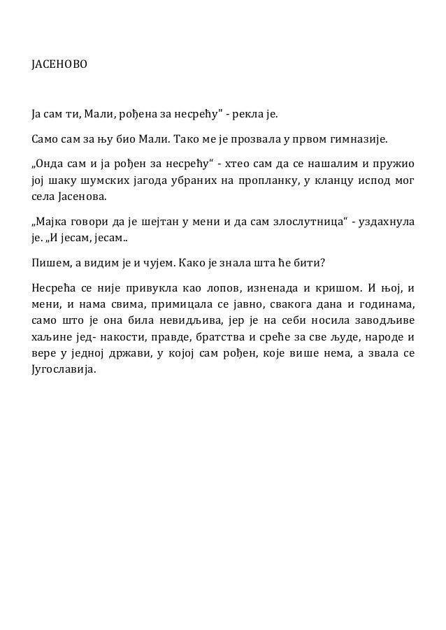 Via romana vuk draskovic