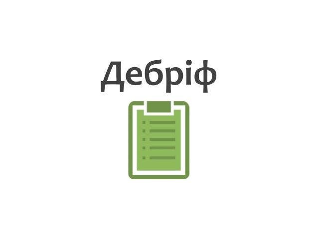 Viasat 2013-2014 Slide 2